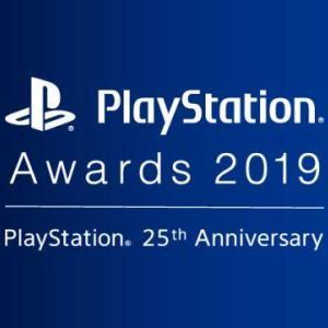 【PS Awards 2019】12月3日開催、ユーザーズチョイス賞の投票受付中!
