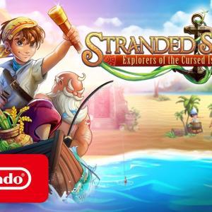【最終目的は脱出】PS4/Switch『Stranded Sails』島の生活はどうですか?