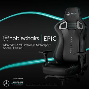 【noblechairs】メルセデスとスペシャルコラボした「ゲーミングチェア」登場! 買える価格なの?