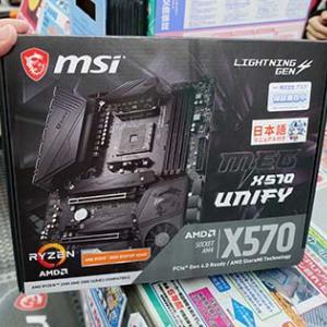 【AMD】AM4マザーボード「MEG X570 UNIFY」が発売される! 価格(税別)は、31,400円