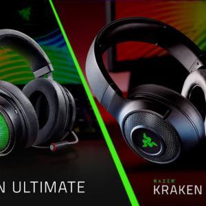 【Razer】ゲーミングヘッドセット『Kraken』シリーズに「Ultimate」と「X USB」を北米向け発売!