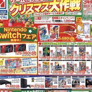 日本の家庭用ゲーム業界の縮図は「家電量販店のチラシ」を見ればわかってしまうw