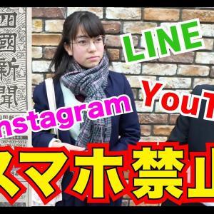「香川県のゲーム規制、ついに内部からも反対意見が出る」・・「うどんも規制しろ」の声が利いたのか?w