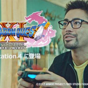 【わからんでもない】外人「ドラクエは小学生以下の子供のゲーム」日本人「こどおじがやってるゲーム…」w
