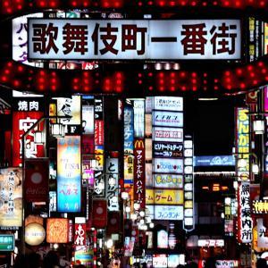 東京都 コロナ陽性+26人 うち12人は同じ店のホスト! ホストは免疫獲得者も一番多そうw