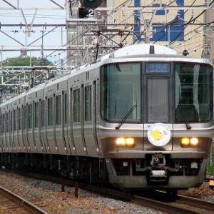 電車内でモバイルバッテリーが発火!20~30センチの火柱が上がる 兵庫で、先日の奈良に続いて頻発