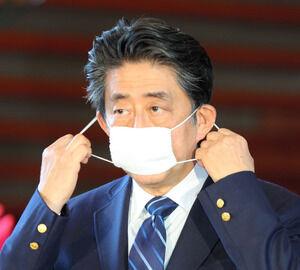 【朗報】安倍首相が東京肺炎対策に全力 「アベノマスクを8000万枚追加配布!」 ・・・無理やり買わされたの?
