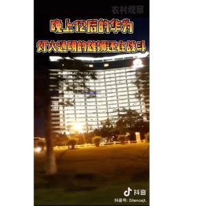 不夜城ファーウェイ 全中国人から、もっと働けと応援されてしまう! 中国人「ファーウェイ本社前を深夜0時に通った映像がこれだ!」