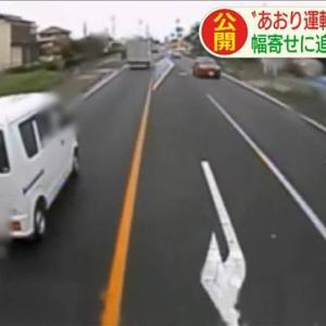 あおり運転で幅寄せの恐怖! あおった側のドラレコ映像が証拠にw あおられた側はなんとか警察に逃げ込む