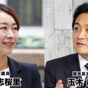 国民・山尾志桜里 愛知7区からトンずら「次の衆院選、東京ブロック比例単独1位で臨むことになりました」