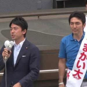 """小泉進次郎環境相、クマ被害対策の会議開催を表明 ・・・""""偉大なクマ""""に寄り添うのですねw"""
