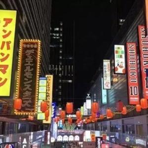中国のパクリ日本街、人気のインスタ映えスポット早くも閉鎖  その理由は・・・