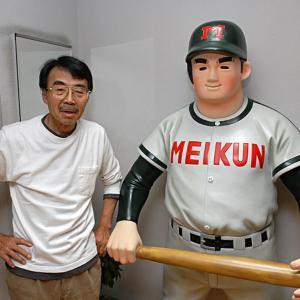 【速報】漫画家の水島新司さん(81)が引退 ・・・多くの楽しい作品をありがとうございました!