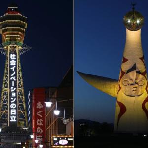 大阪府  赤信号なら外出自粛要請へ ・・・大阪の街から人が消えるのか?