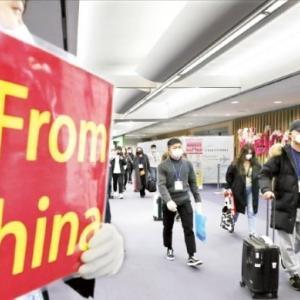 在日中国人が100万人突破! 愛国心は強いようだ、中国への・・・