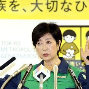 小池都知事 「東京五輪中止」を言い出しかねない…政局への利用効果は?