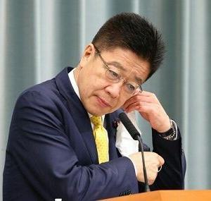 韓国・文大統領の来日報道 「事実はない」と、加藤官房長官が瞬殺! ・・・中国にも是非これで