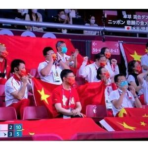 """東京五輪 無観客なのに、卓球の混合ダブルス決勝に""""謎の中国応援団"""" ・・・来日した大人数の報道陣はこの為か?"""