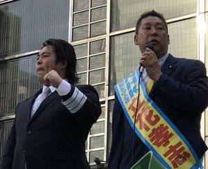 元迷惑系ユーチューバー へずまりゅうさん、参院山口補選にNHK党から出馬へ、立花孝志党首が表明