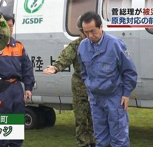 『再任してほしい歴代首相ランキング』 堂々3位に菅直人氏、理由「原発事故の時に真摯に対応していたから」