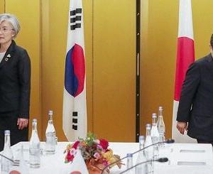 日韓外相、歴史問題を協議 韓国側、輸出規制の撤回要求 ・・・「反日してやるから優遇しろ」ってか?