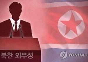 北朝鮮が菅首相に声明 「永遠に呪ってやる」 ガースー「コロナで忙しくて構ってやれなかったからな・・・」