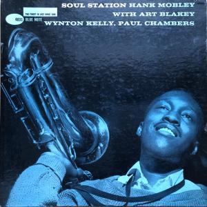 【この盤に出会えて良かった】Hank Mobley Soul Station BLP4031は永遠の名盤