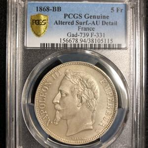 PCGS Submission  Unboxing