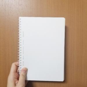 1年間を1冊のノートに詰め込む【日々成長】