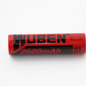 WUBENの18650リチウムイオン充電池ABE2600の特徴