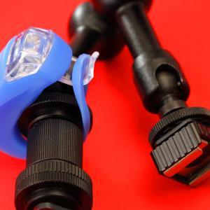 ダイソーの自転車ライトのレビュー:カメラのAF補助光として使用することにした