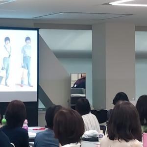 大人のファッションベーシック講座がプログラムになりました!