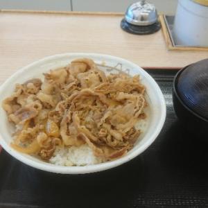 今日も松屋で牛丼。