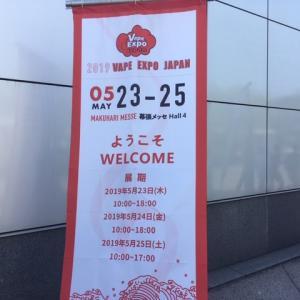 2019 VAPE EXPO JAPAN 参戦!そして・・・