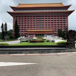 2019年台湾の旅アゲイン ~ホテルは五つ星
