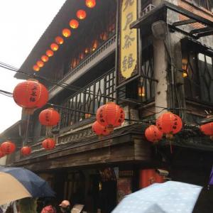 2019年 台湾の旅 〜 雨の九份