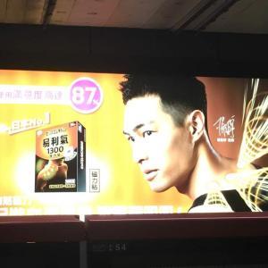 2019年 台湾の旅 〜 アレコレお写真