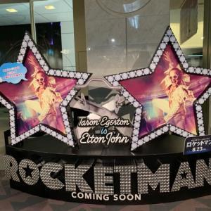 ロケットマン からの トミー!