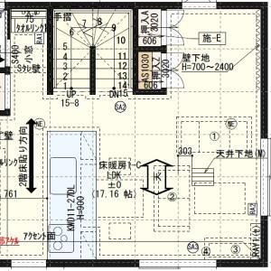 3階建てi-smartのWeb内覧会 『2Fの17畳のLDK』