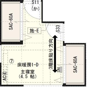 3階建てi-smartのWeb内覧会 『4.5畳の主寝室』