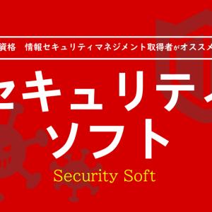 1,000万人以上が利用しているセキュリティソフト【ウイルスバスタークラウド】