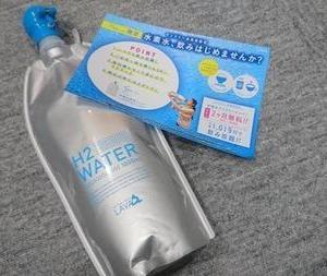 LAVAの水素水オプションマンスリーはダイエット目的なら必ずつけておこう!体験レッスン時の契約がお得!