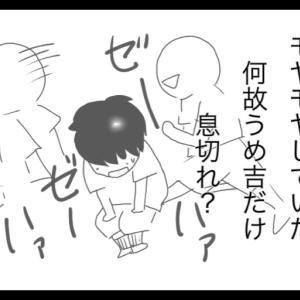 ★うめ吉の病気①