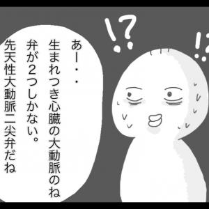 ★うめ吉の病気③