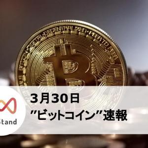 【ビットコイン価格ニュース】前日比5.14%%減。70万円台にのるかどうか?