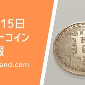 【ビットコイン価格ニュース】前日比+6.09%。次の狙いは110万円超えか?