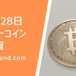 【ビットコイン価格ニュース】前日比+4.51%。今日こそ100万円の大台突破となるか?