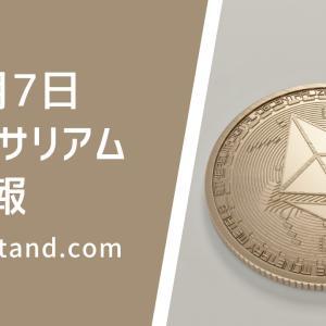 【イーサリアム価格ニュース】前日比-0.05%。3万円突破まであと一息か?