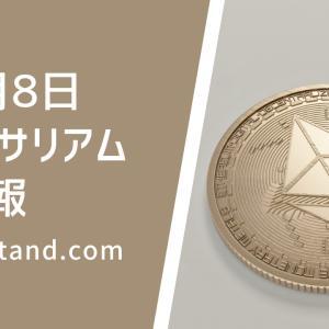 【イーサリアム価格ニュース】前日比-1.84%。次のターゲットは2万8000円超えか?