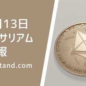 【イーサリアム価格ニュース】前日比-3.48%。当面の目標は2万7000円超えか?